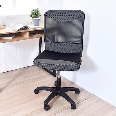 凱堡 凱特無扶手網背電腦椅辦公椅