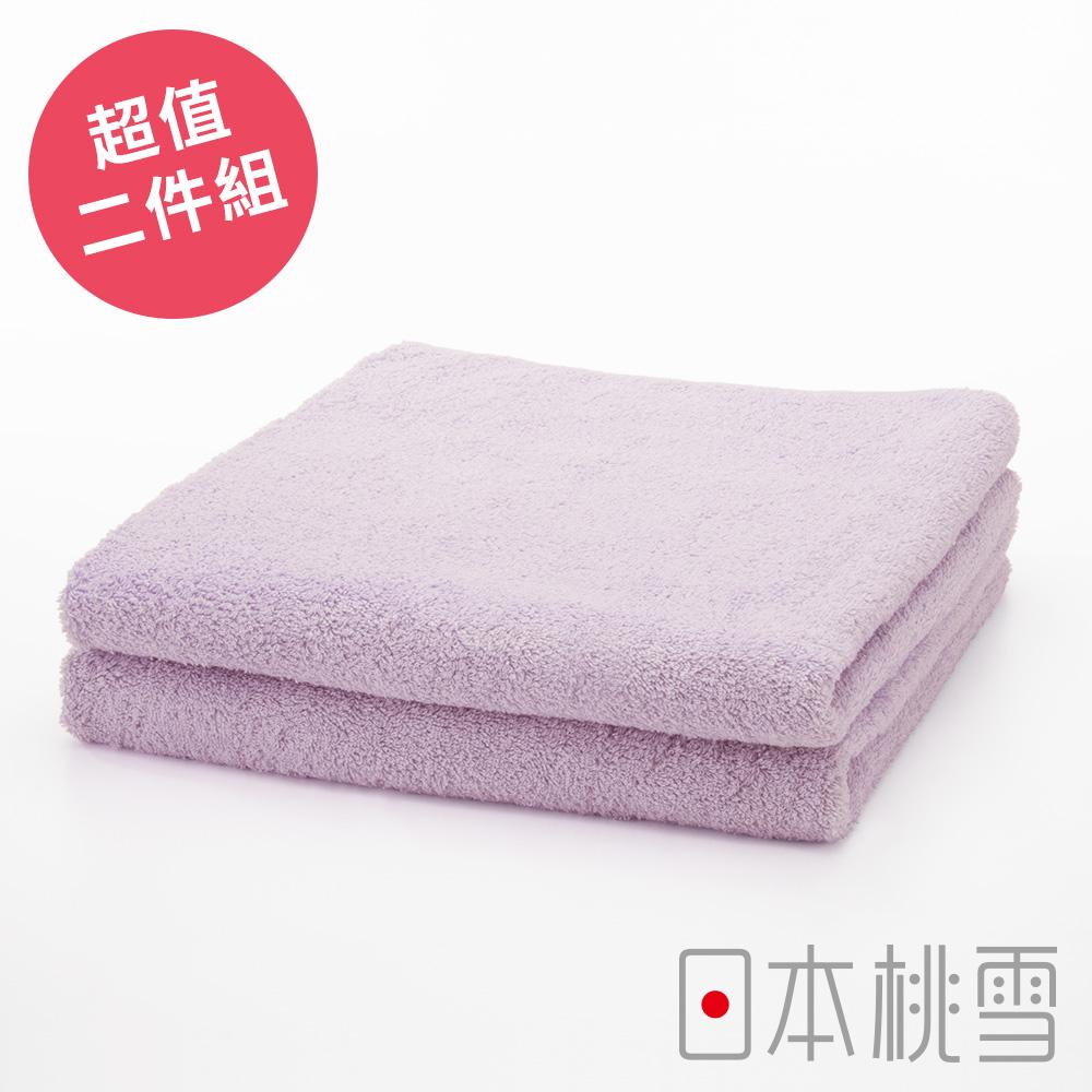 日本桃雪飯店毛巾超值兩件組(薰衣草紫)