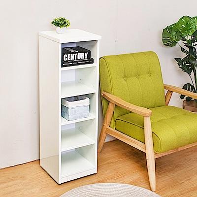 Birdie南亞塑鋼-1尺開放式五格收納置物櫃/隙縫櫃/鞋櫃(白)-30x33x100cm