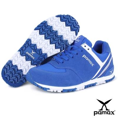 PAMAX帕瑪斯-兼具運動鞋、休閒鞋、慢跑鞋-PP369-BW
