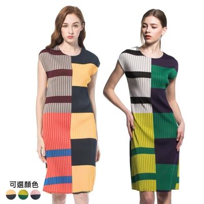 時尚繽紛圓領無袖壓摺連衣裙(共三色)-玩美衣櫃