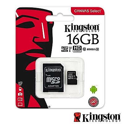 Kingston 金士頓 16G 80MB/s microSDHC U1 記憶卡 SDCS