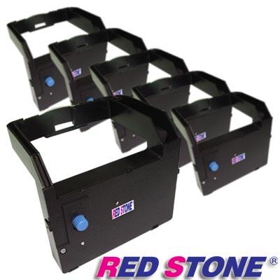 RED STONE for IBM 9055黑色色帶組(1組6入)