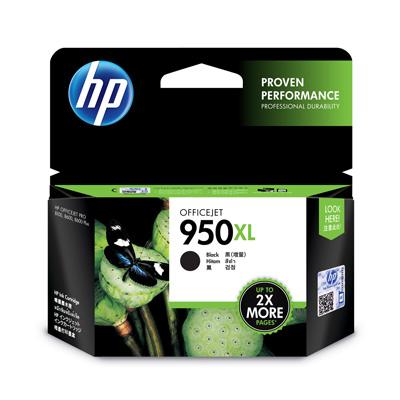 HP 950XL 原廠黑色墨水匣 (CN045AA)