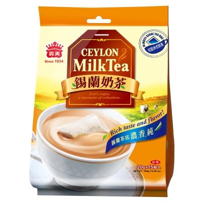 義美 錫蘭奶茶(20gx15入)