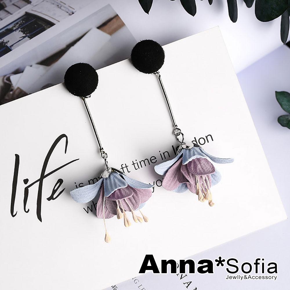 【3件5折】AnnaSofia 絨圓垂綺花芯蕊 大型耳針耳環(藍粉系)