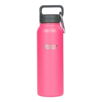 Healthy Human 寬口不鏽鋼保冷保溫瓶(621ml) - 夏威夷粉