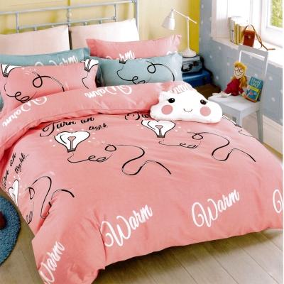 生活提案 純棉涼被床包組四件組-點亮人生/特大