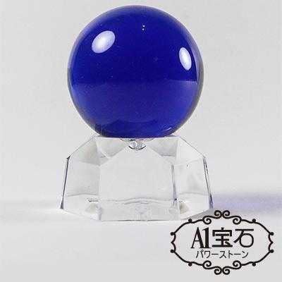 A1寶石 旺工作事業升遷風水藍琉璃珠擺件(含開光加持)