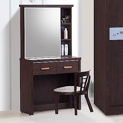 H&D 榭爾曼胡桃2.7尺鏡台 (寬80.5X深40X高156cm)