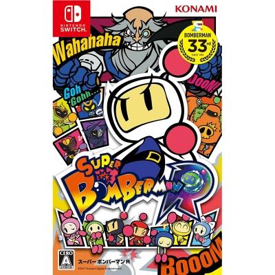 超級轟炸超人 R - Nintendo Switch日文版