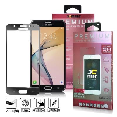 XM Samsung J7 Prime 超透滿版 2.5D 鋼化玻璃貼-黑色