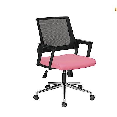 品家居 藍森爾電腦椅/辦公椅(四色可選)-57x54x87cm免組
