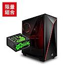 特賣組合SAMGA Ray One雙側透電腦機殼+RAIDMAX 500W電源供應器