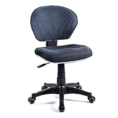 GD綠設家 里卡斯低背網布機能辦公椅(無扶手)-45x52x77cm免組