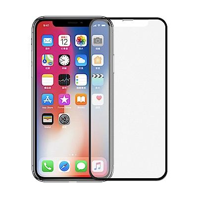 【SHOWHAN】iPhone X 2.5D電競級霧面滿版滿膠鋼化玻璃貼 黑色