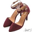 Ann'S性感斜口繞帶繫踝素面尖頭跟鞋-暗紅
