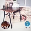 椅子夢工廠 工業風工作桌/電腦桌/書桌(含鍵盤架) 90*60*78.5cm