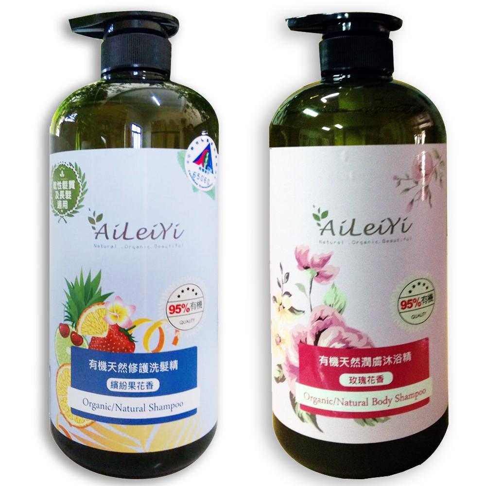 AiLeiYi 天然修護洗髮精繽紛果花香+天然潤膚沐浴精-玫瑰花香1000ml