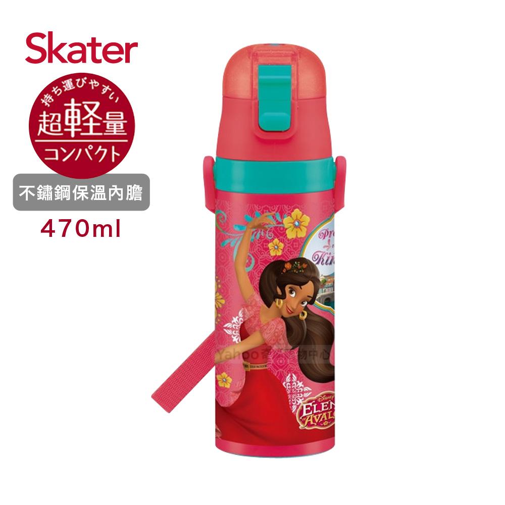 日本Skater不鏽鋼直飲保溫水壺 470ml 艾蓮娜公主