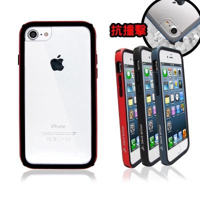 宙斯鎧甲iPhone 6S / 7 / 8 4.7吋耐撞擊防摔殼(個性款)
