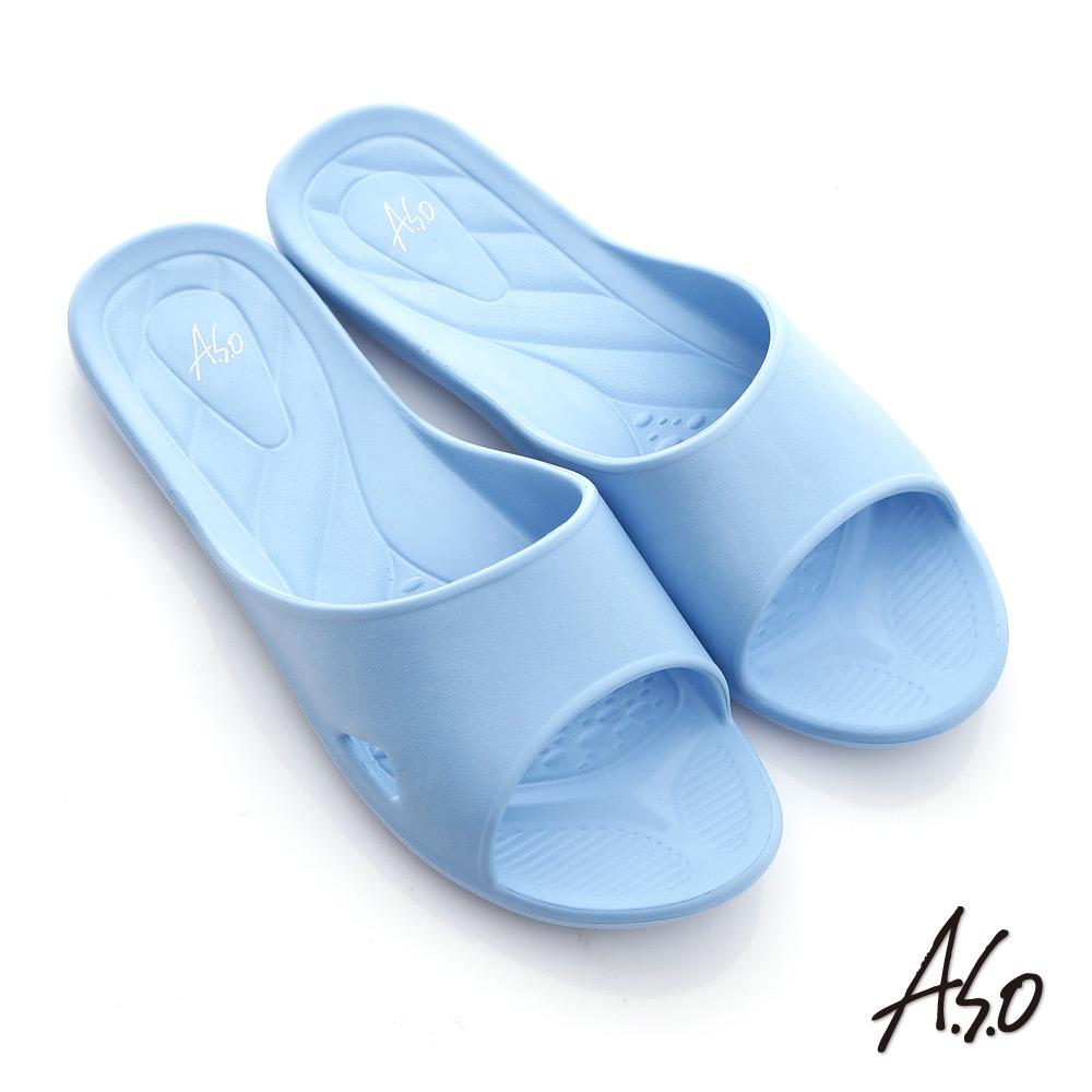 A.S.O 輕量系列 輕盈舒適居家拖鞋 淺藍