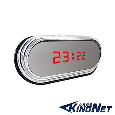 【kingNet】HD  1080 P 偽裝電子時鐘  500 萬像素 高清蒐證 薄型 針孔