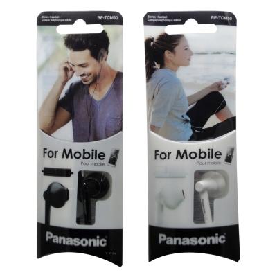 Panasonic國際牌手機用耳塞式耳麥RP-TCM50
