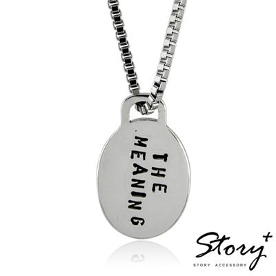 STORY ACCESSORY 設計師系列-軍牌鋼印項鍊