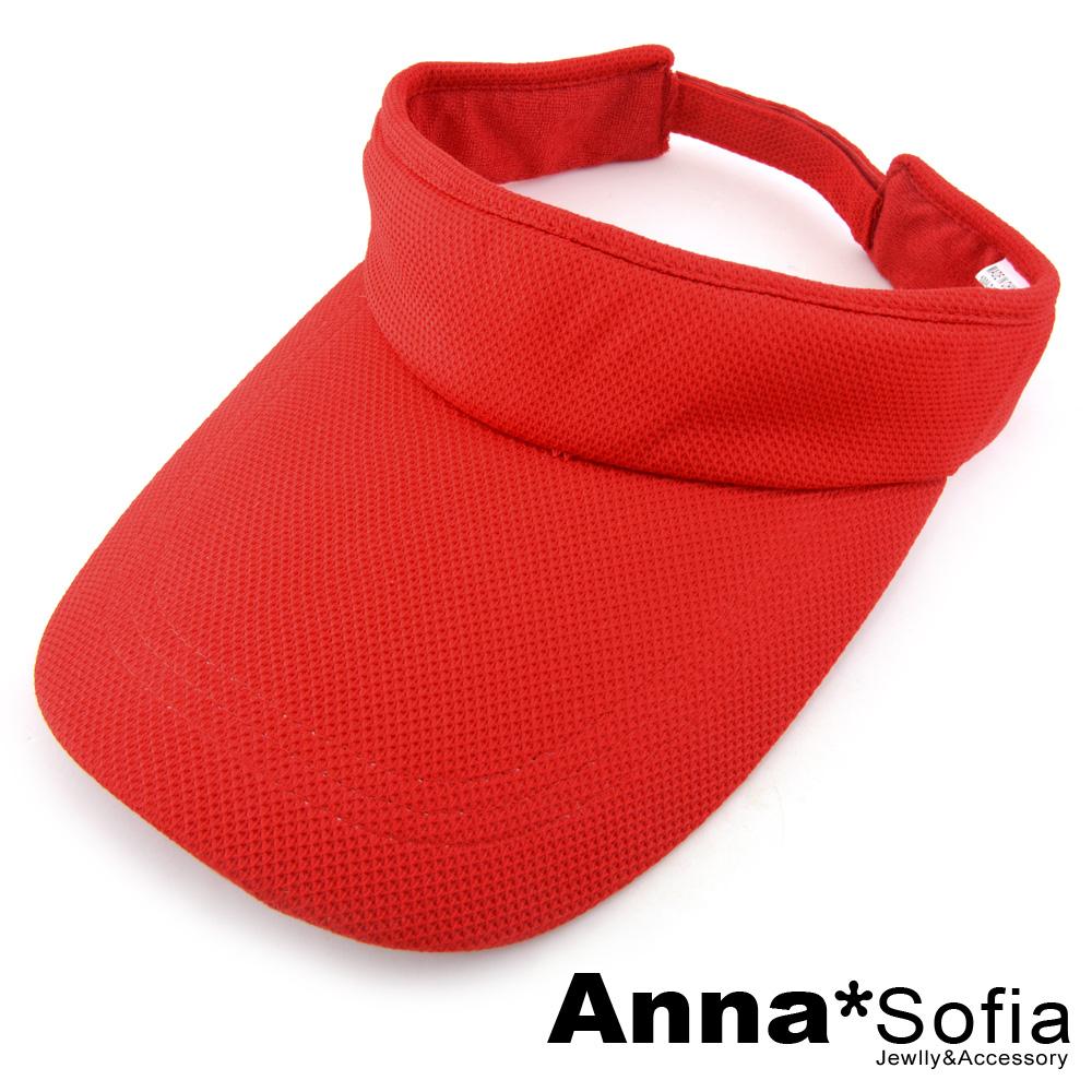 AnnaSofia 運動風吸汗 遮陽防曬空頂帽(櫻紅)