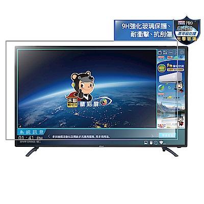 HERAN禾聯 43吋 FHD 9H強化玻璃 智慧聯網 液晶顯示器 HD-43XA2