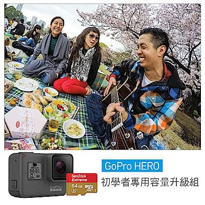 GoPro-HERO 初學者專用容量升級組
