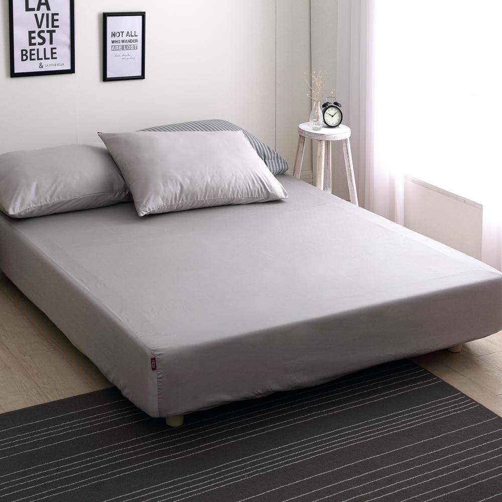 DON極簡生活-紳士灰 加大三件式200織精梳純棉床包枕套組