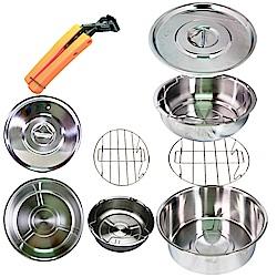 天蠶 露營廚房兩用304不鏽鋼超值鍋組