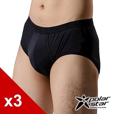 PolarStar 男 排汗三角內褲 (銀離子)『黑』(三入) P15321
