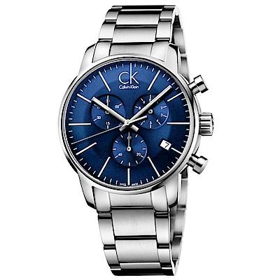 CK CALVIN KLEIN City 都會系列三眼計時錶藍面手錶-43mm
