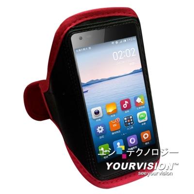 Xiaomi 紅米手機 紅米機 簡約風運動臂套