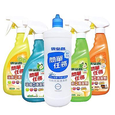 依必朗 浴廁/廚房/ 玻璃 清潔用品 均一價$49