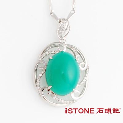 石頭記 絕美之戀天然鑽白k金台灣藍寶墜