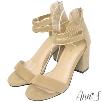 Ann'S歐美明星-一字帶雙繫踝金滾邊粗跟涼鞋-杏
