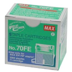 MAX 美克司 70FE電動釘書針(5000pcs/盒)
