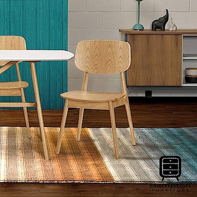 漢妮Hampton亨利餐椅-48x54x82cm