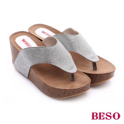 BESO-極簡風格-燙鑽厚底楔型夾腳拖鞋-灰