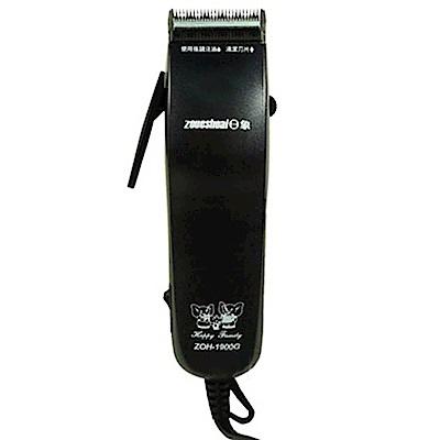 日象職業級插電式寵物專用電動剪毛器 ZOH-1900G