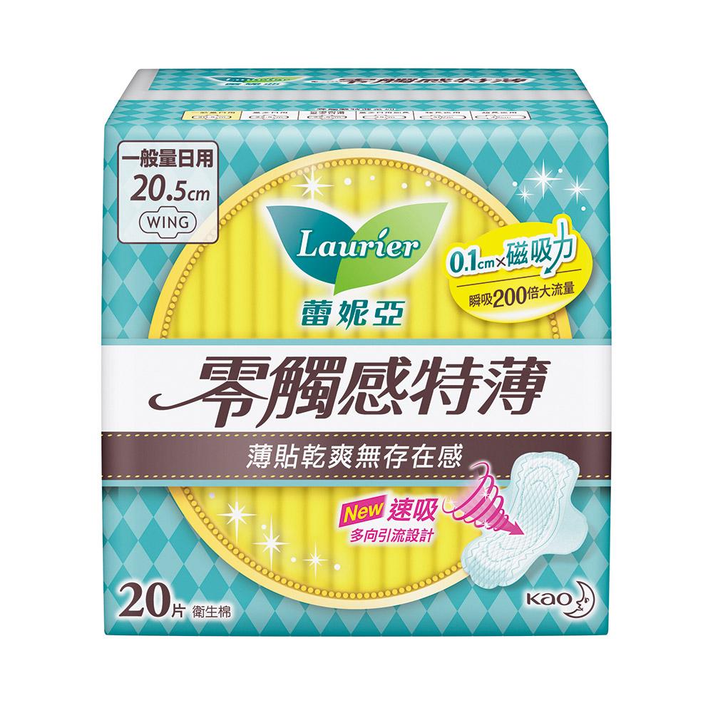 蕾妮亞 零觸感衛生棉  一般量日用型( 20.5cmX 20片/包)