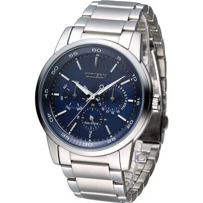 CITIZEN Eco-Drive 星辰 極光時尚腕錶(BU2010-57L)-藍/44mm