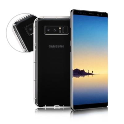 XM Samsung Galaxy Note 8 四角防護抗震氣墊保護殼