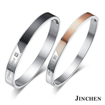 JINCHEN-白鋼珍愛一生-情侶手環