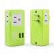 MIG明家 2P 3孔+2孔+雙USB埠 15A分接式插座(SL-2231U2)