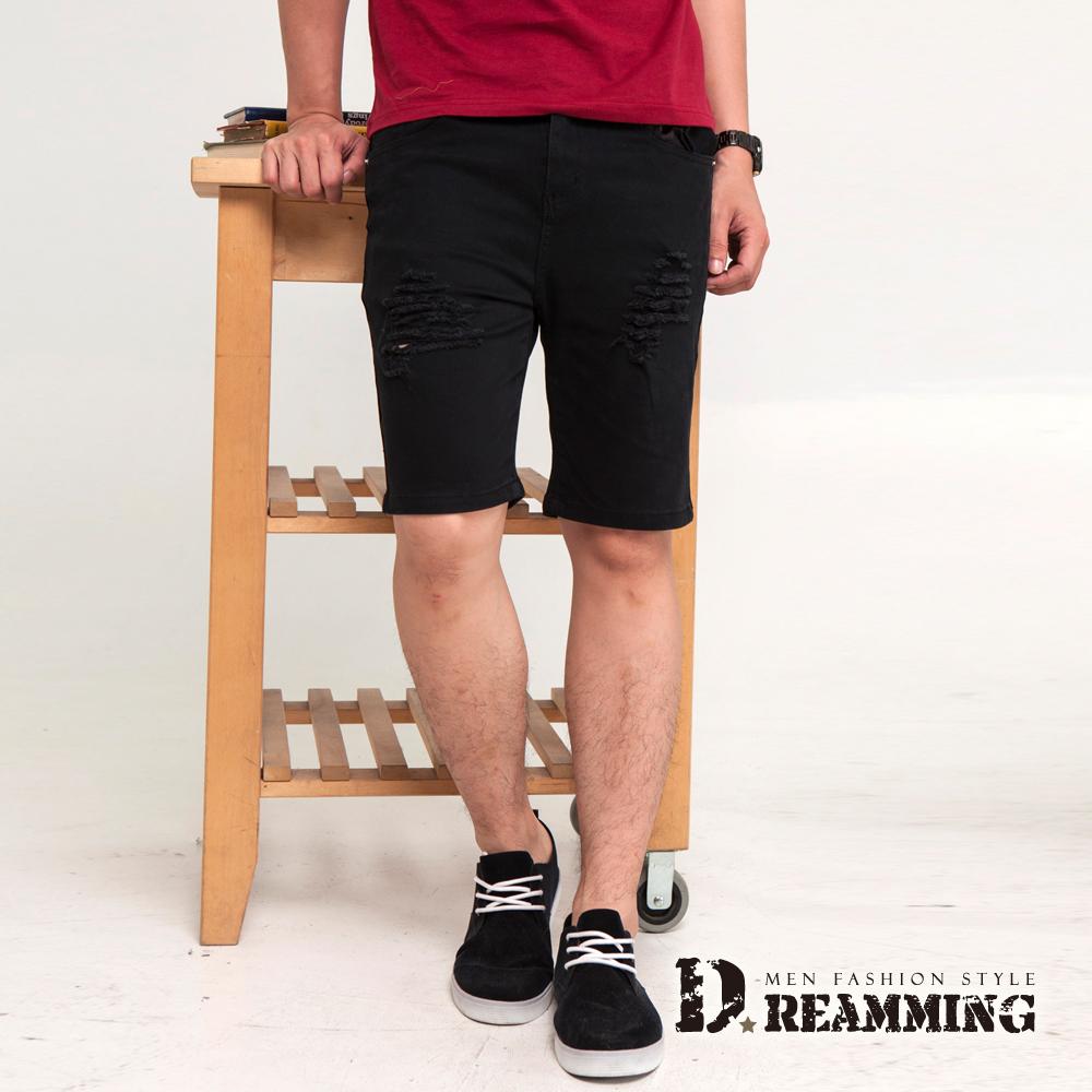Dreamming 美型原色百搭刷破抽鬚牛仔短褲-共二色 (黑色)